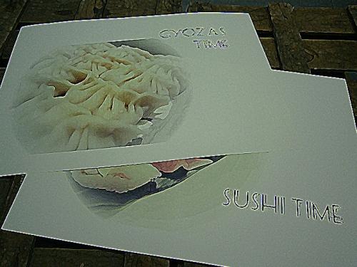 Cartel de Gyozas y Shushi